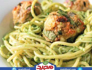 اسپاگتی با سس پستوی اسفناج و کوفته بوقلمون
