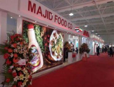 حضور محصولات صنایع غذایی مجید در نمایشگاه عراق کربلا